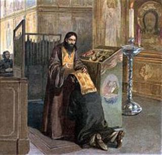 Image result for Ο πνευματικός