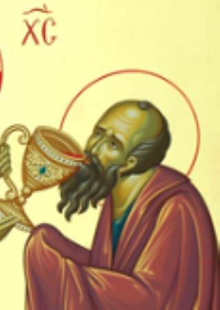 Η κατάλυση του Αγίου Ποτηρίου!