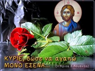 http://www.in-agiounikolaoutouneou.gr/assets/mymedia/1407851001_gm_cmf.jpg